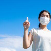 マスク焼けしてしまった時の隠し方や治し方予防法を知りたい!